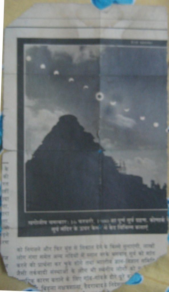 Old newspaper cut-out of a solar eclipse some 3 decades ago